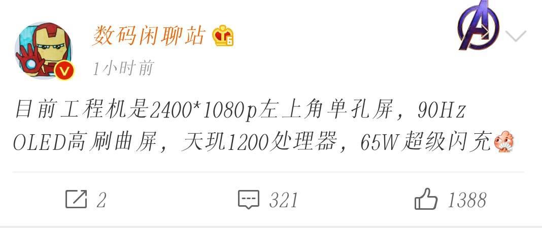 原创             天玑1200究竟花落谁家?骁龙870首发被抢后,卢伟冰能否守住?