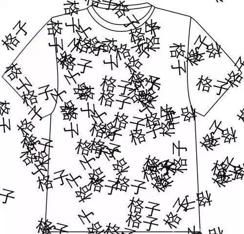 【格纹衬衫秀场】格纹裤+毛衫/卫衣,格纹西装+裙子/牛仔裤