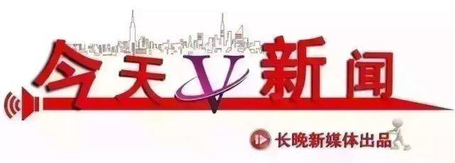 天辰平台登录入口重要通知!暂停营业!