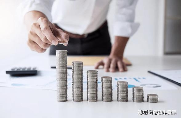 成家不容易,赚钱要三思,如何避开风险增加家庭收入?