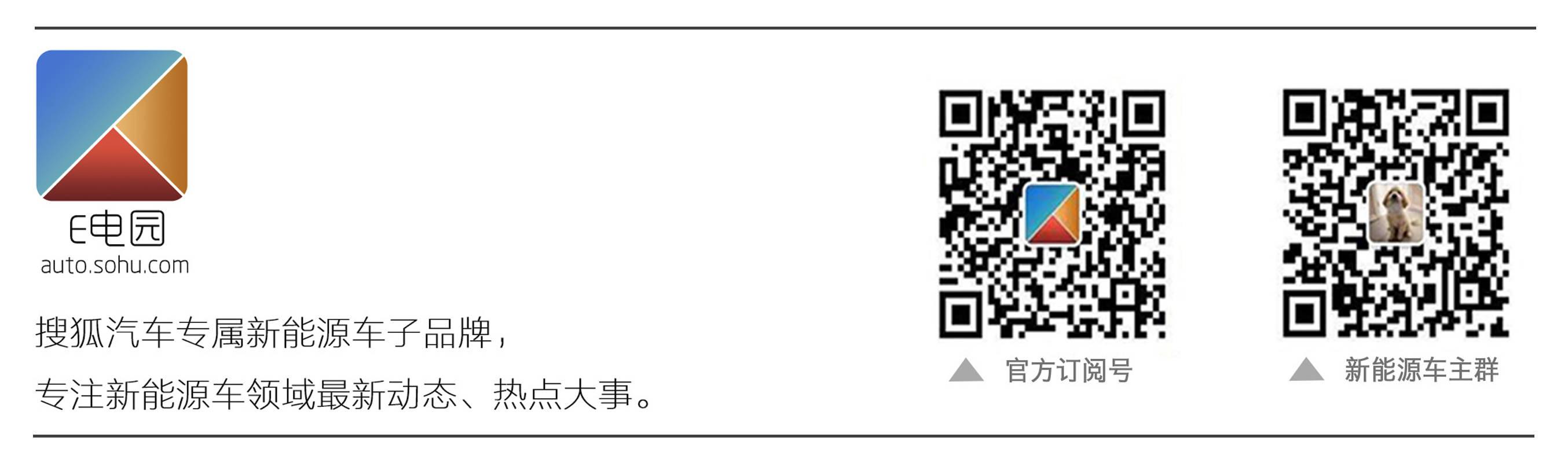 奥迪Q5 e-tron谍照曝光 续航480km/与保时捷Macan同平台