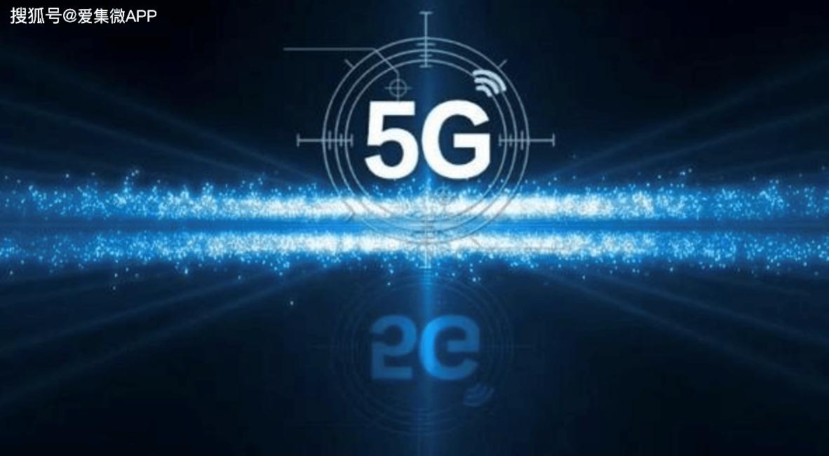 5G网络的规模效应已经开始显现,流量单价两年下降了近50%