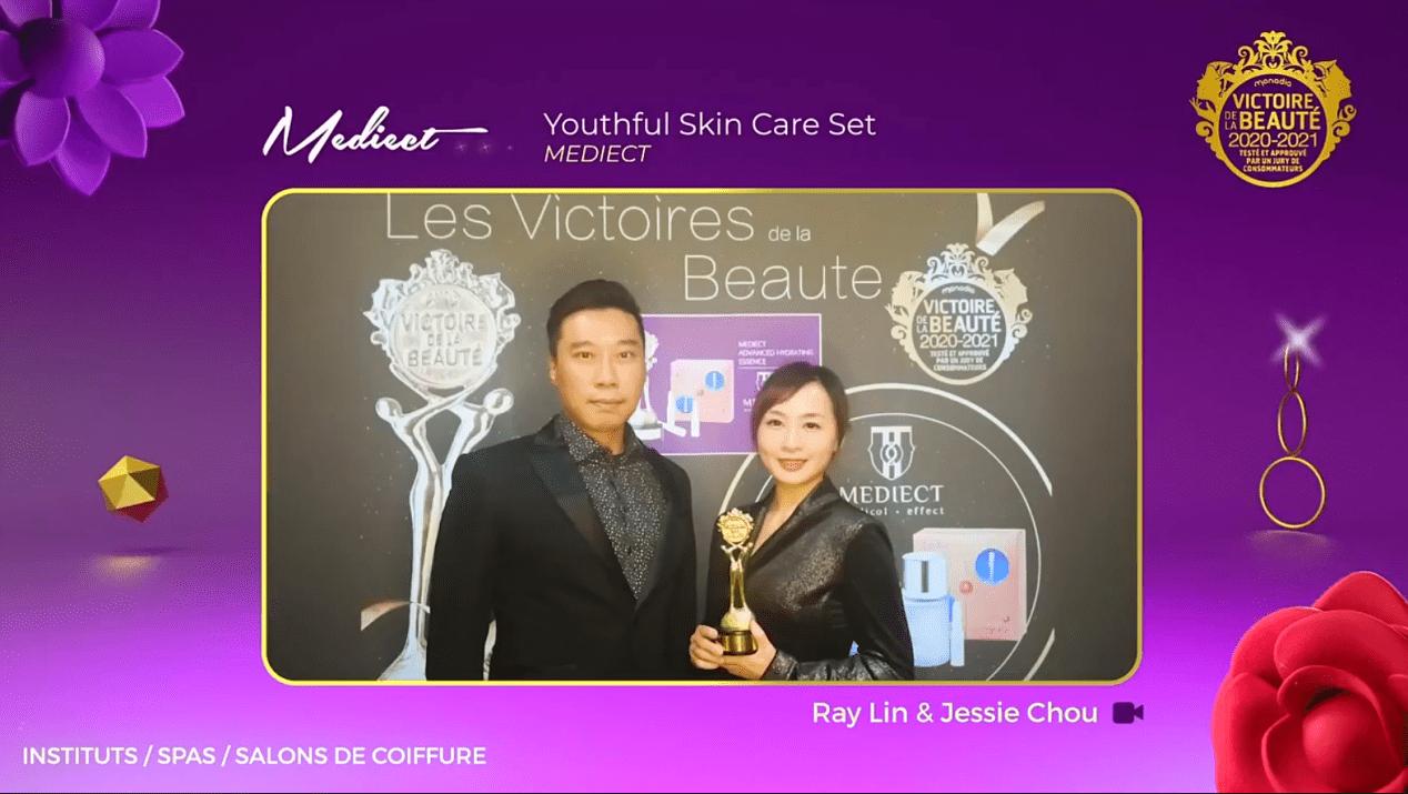 风靡名模圈——伊美特MEDIECT再次登榜法国维多利亚美妆大赏