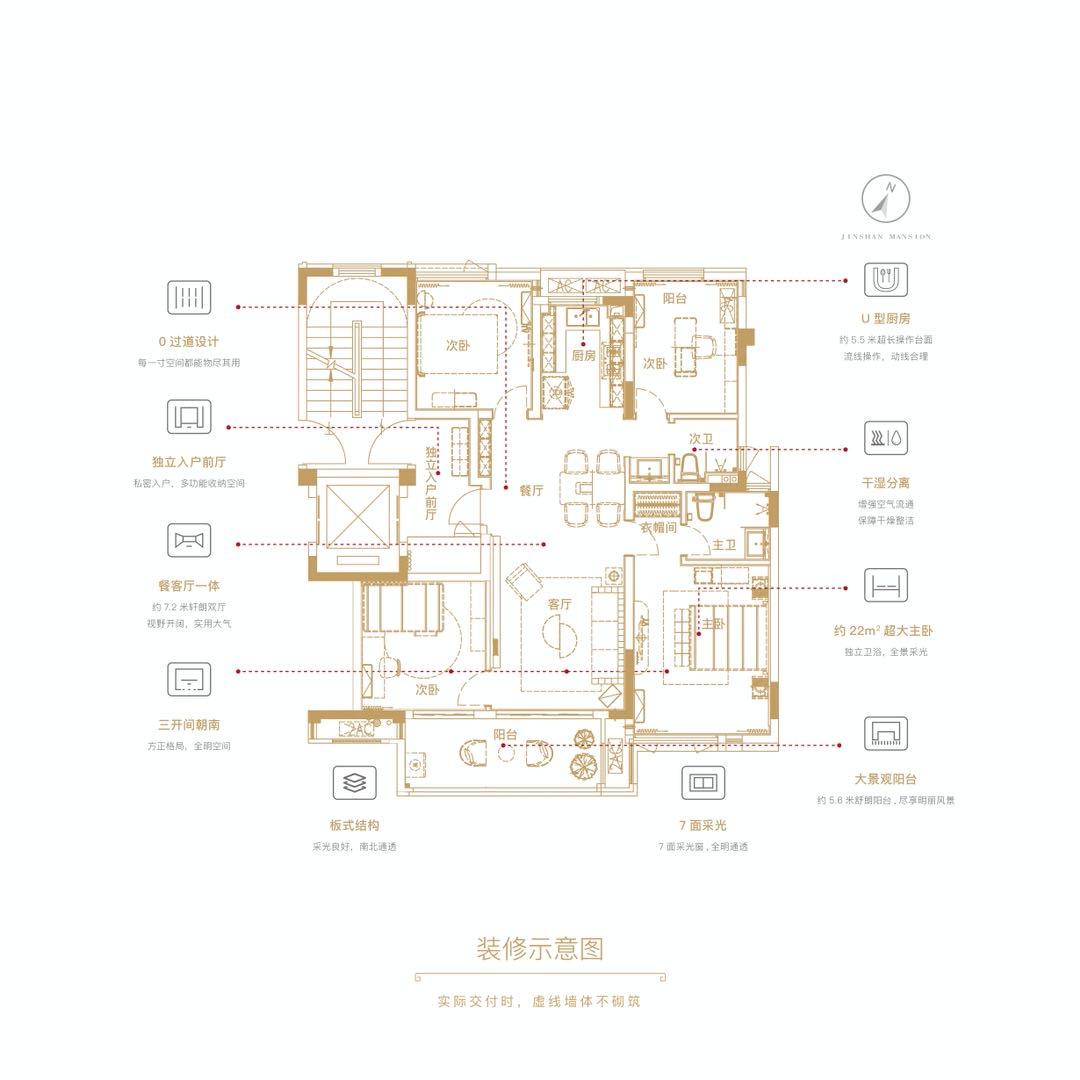 2021--福州正荣金山洋房---强势来袭!----图文解析!项目地址【官】