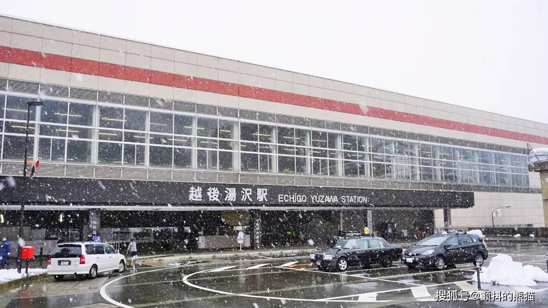 日本车站便当之旅~越后汤泽站鲑鱼子鳕鱼子饭 在嘴中开花