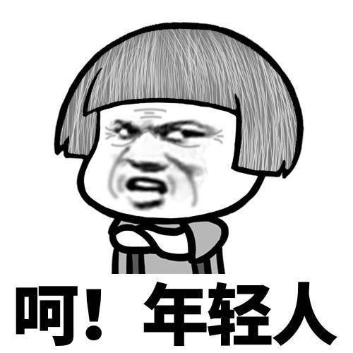 原开心笑:放假的时候,街上人很多,我带着儿子排队买臭豆腐