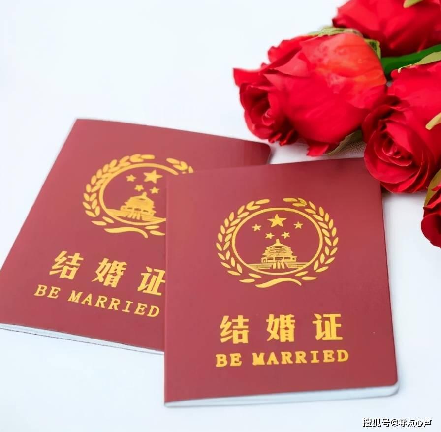 结婚证改名字怎么处理 结婚证名字同音不同字