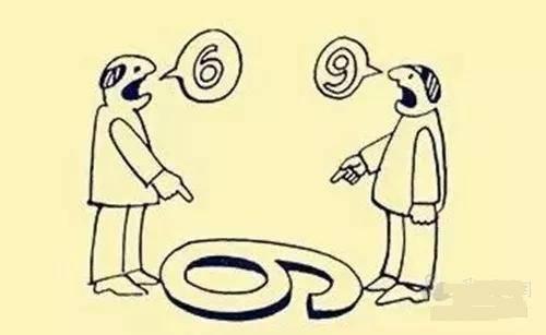行事偏激,难相处的人,命理特征