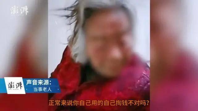 张洪泉:老太回应获赠取暖器反骂志愿者 侮辱性极强