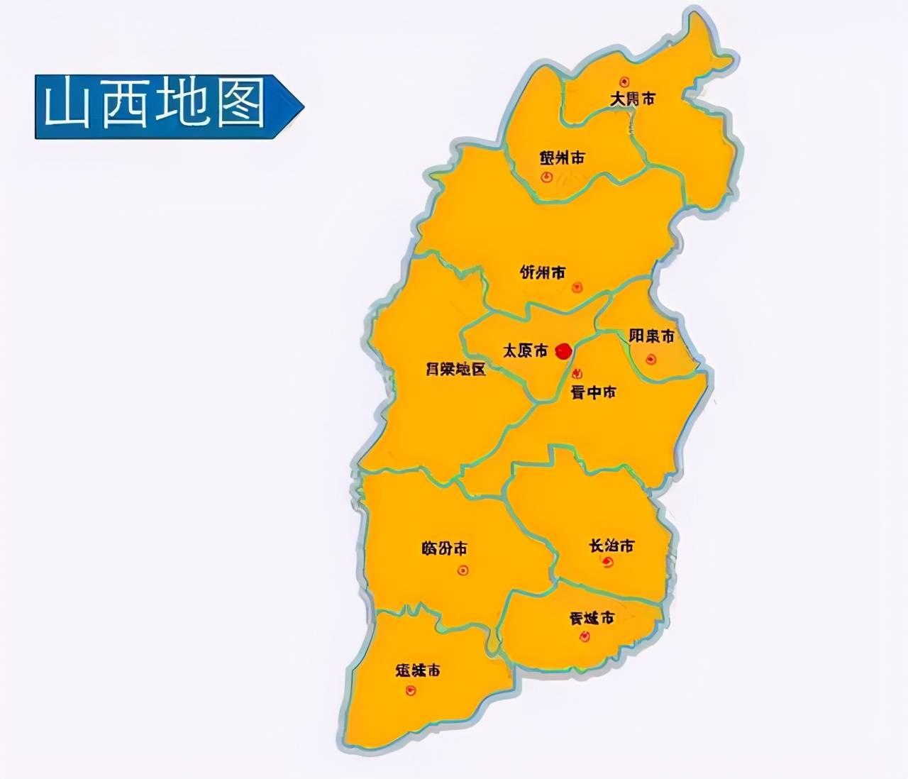 平顺县人口_灵秀壮美通天峡,一县一品公益助农,山西平顺特色农产品潞党参