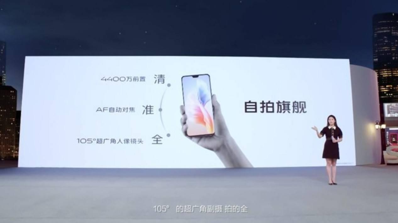 vivo S9全球首发旗舰级天玑1100,高性能轻薄自拍旗舰震撼上市