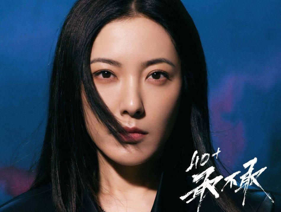 中戏第一校花出道21年不争不抢,被刘烨称没野心,曾黎为啥不火