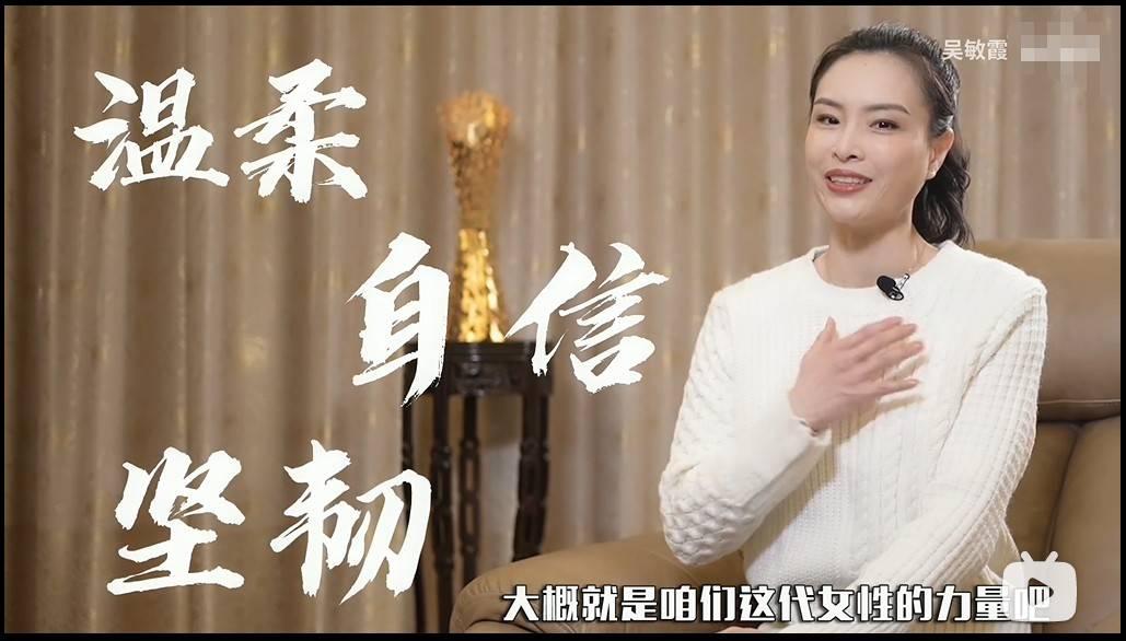 """吴敏霞笑谈大姨妈,""""硬核科普""""传递女性温暖力量"""