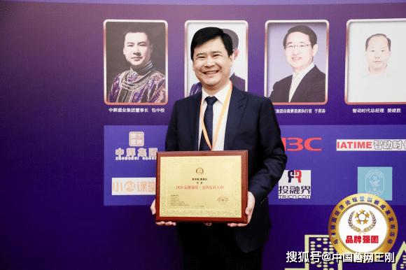 中汇集团董事长鲍:建立慈善基金,热心公益,回报社会