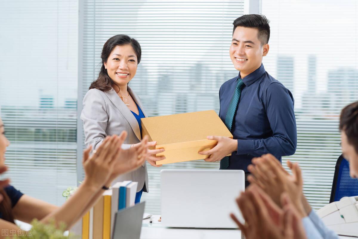 送领导体面又健康的礼物有哪些推荐? 跟领导请假怎么说体面