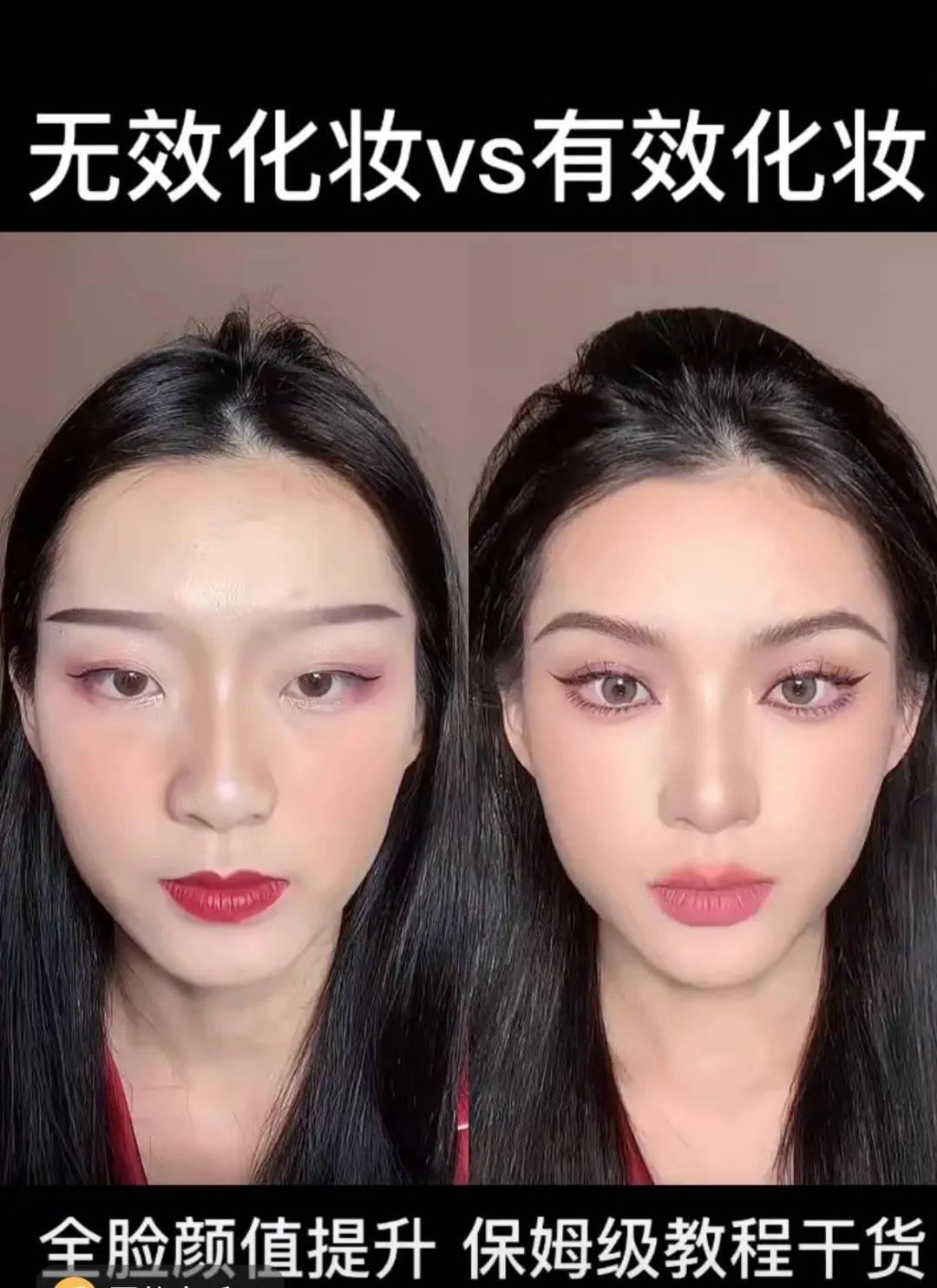 女人梦见自己化妆化不好 女人梦见化妆品