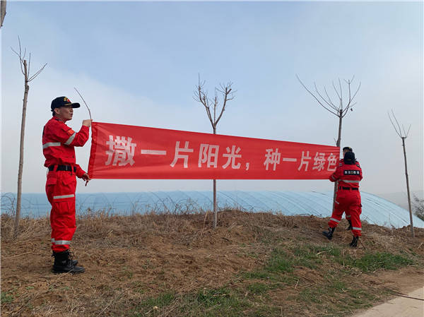 西安市阳光志愿者中心开展植树节主题及团建竞赛活动