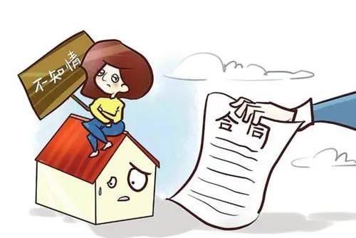 法院提示:老人擅自处分房产不受法律保护