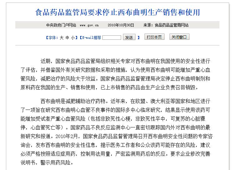 律师谈郭美美再次被抓:累犯将从重处罚 不适用缓刑和假释的照片 - 3