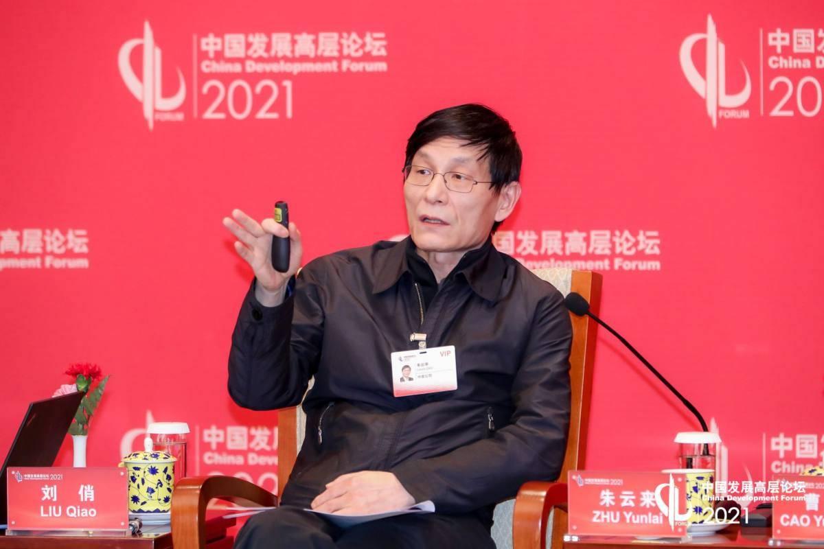 朱雲來:社會總債務一直高於GDP增速,必須考慮退出寬鬆貨幣政策_經濟
