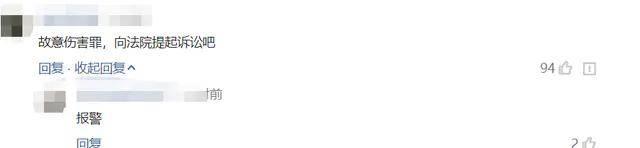 拉菲8app下载-首页【1.1.2】