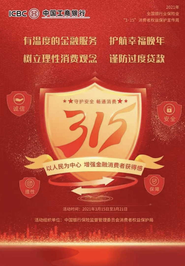 梅州2021年经济总量_2021年梅州城东规划图