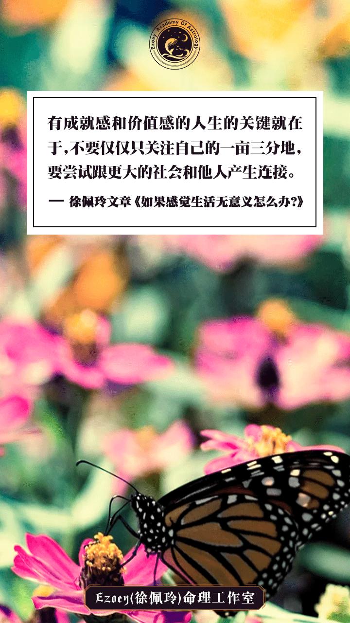 【3.24日运】闪亮日 幸运星座:狮子座 白羊座 射手座