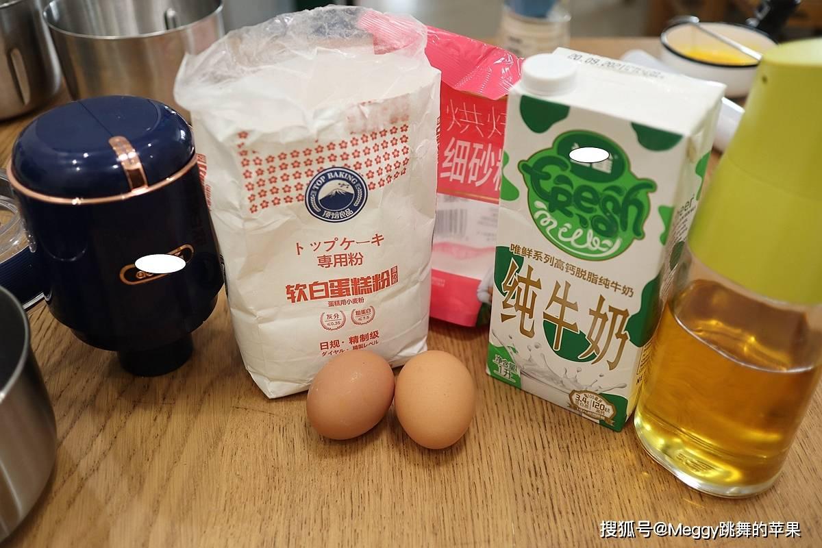 2个鸡蛋1杯面粉,烤出8个高颜值蛋糕,早餐零食