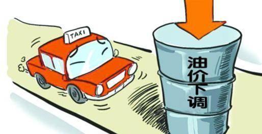 今天3月25日,油价调整情况,全国92号、95号汽油新售价