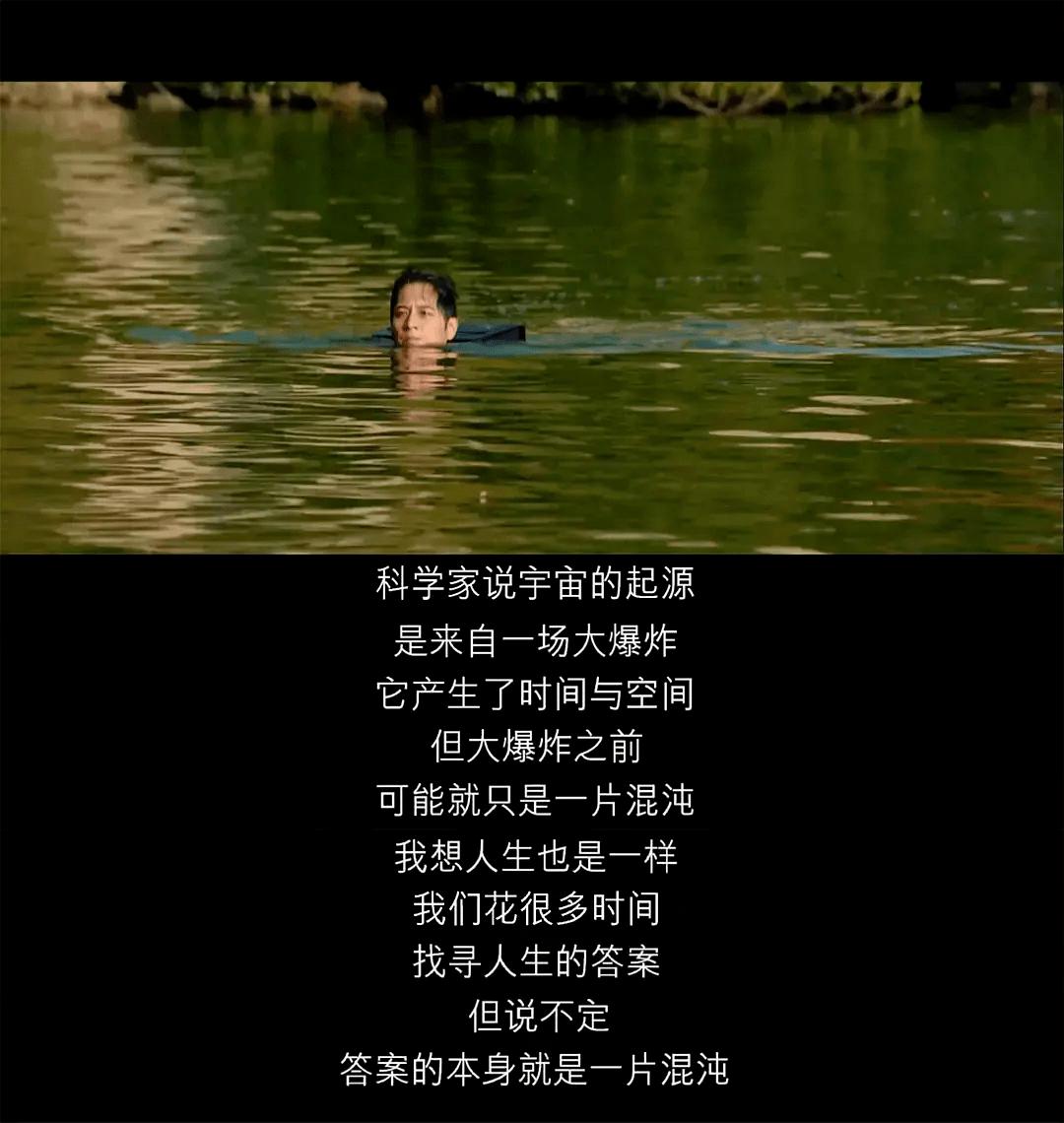 那些溺死在考研池子的人