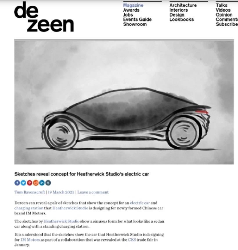 智己汽车全新概念车型曝光 将于上海车展全球首发