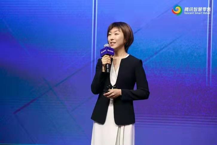 腾讯智慧零售陈菲:2021年必将成为品牌构建有效私域的基建关键年