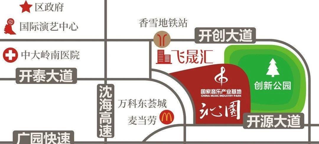 广州【沁园别墅】售楼处电话丨地址丨最新房源详情!【官网】