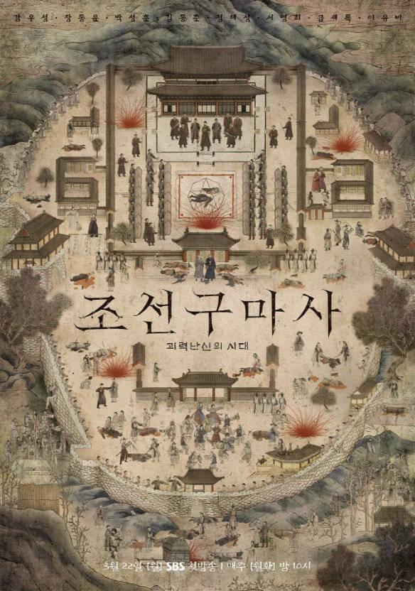 佛山韩语学习培训班