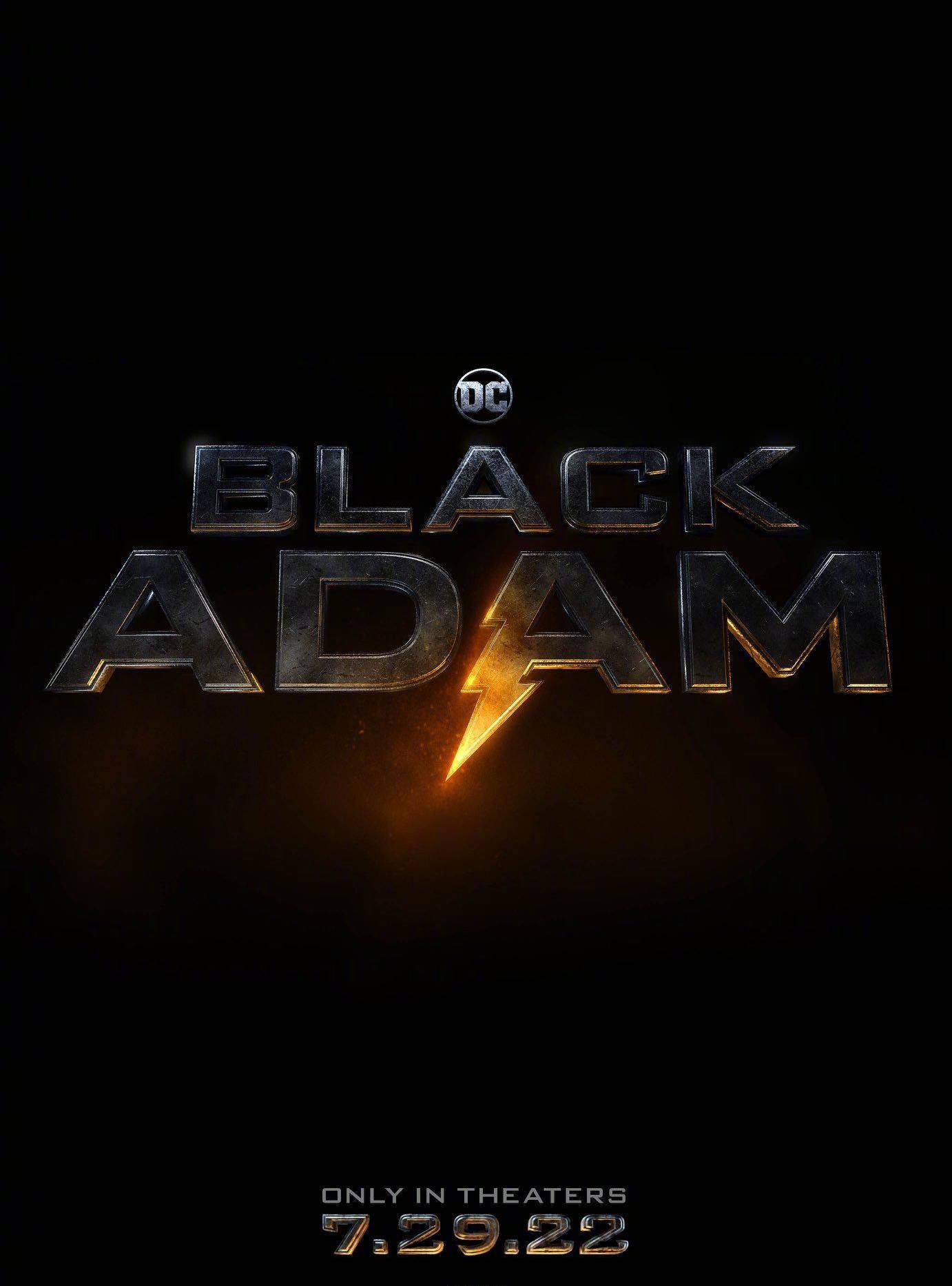 期待!道恩强森主演的DC新电影《黑亚当》定档