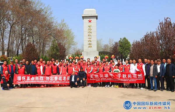 志愿者来了、战友们来了:临颍县的烈士父母这个清明节感动得哭了