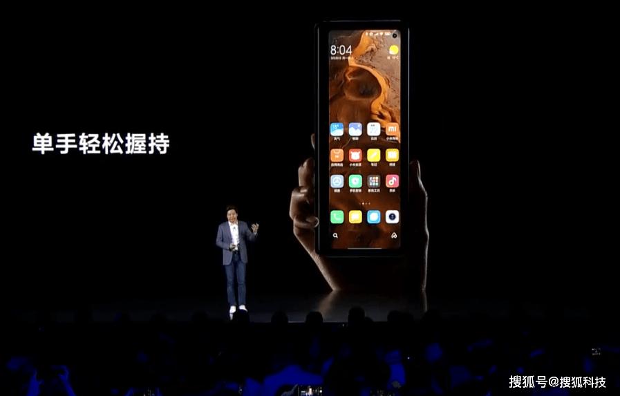 小米首款折叠屏手机MIX_FOLD发布:8.01英寸的2K分辨率10bit屏幕,售价9999元起