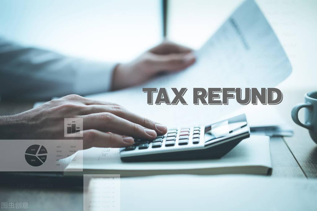 全国统一的税务云征管办事平台和电子税务局要