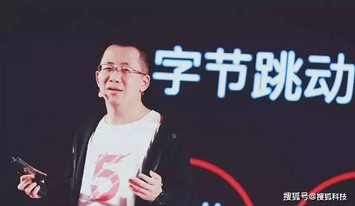 """张一鸣周年年会念报告摘抄,讽刺""""互联网圈八股文"""""""