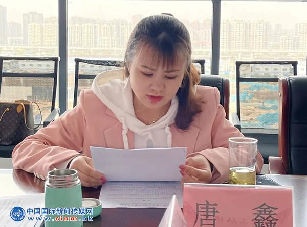 河南省川渝商会妇联第一届执委会第二次会议成功召开