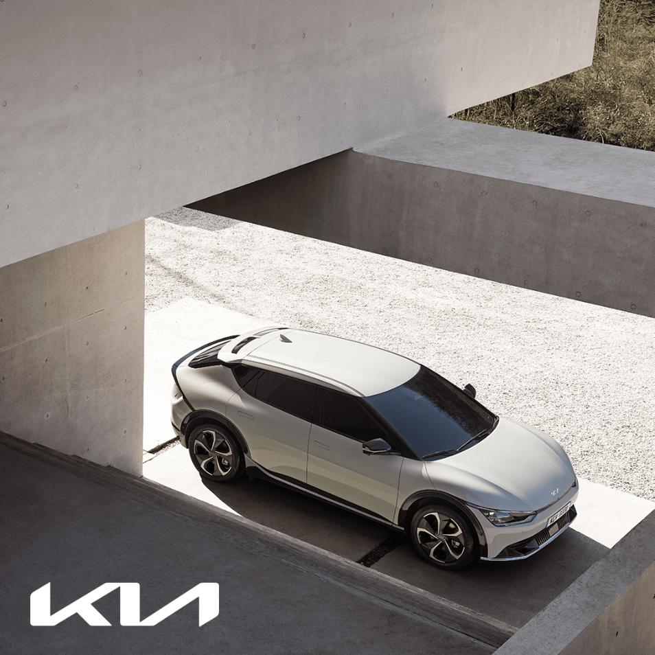 新品牌的象征 起亚EV6全球首秀 重塑电动汽车新边界