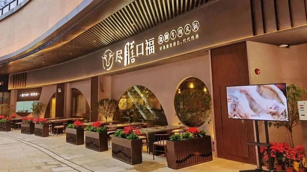 珠江新城这店,熬了一百多年的汤,火到日本。