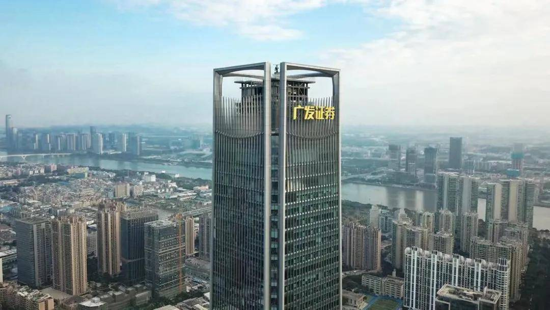 全明星分析师齐聚上海,集思广益,探讨风险和机遇