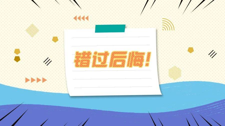 验网2020偶迹双元雇用报上海青浦练塘招聘上海人事测