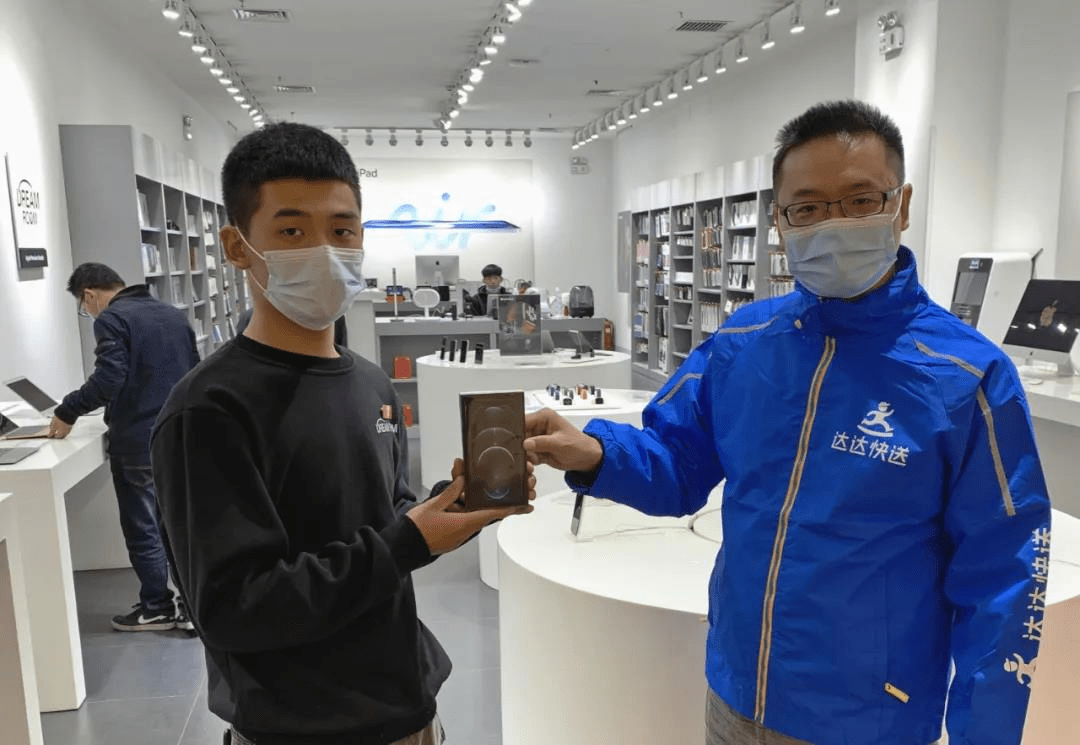 手机成即时零售最具潜力领域之一,京东到家上线门店破6000家