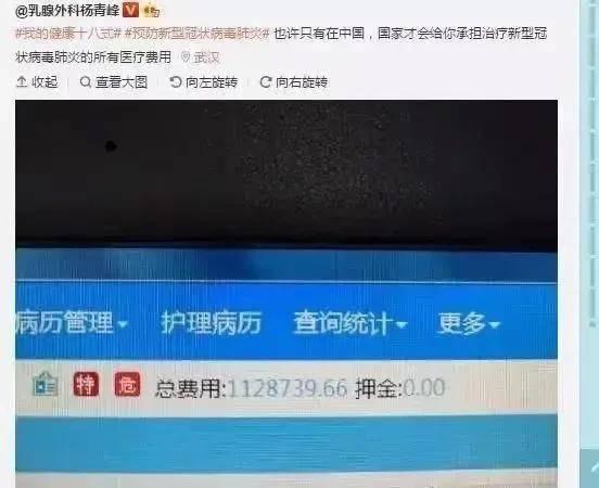 中国人均多少钱_中国人均寿命变化图