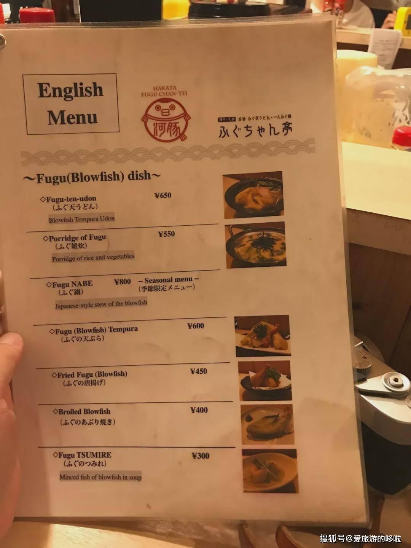 在日本吃路边摊是一种什么体验?福冈最不可错过的9大屋台推荐