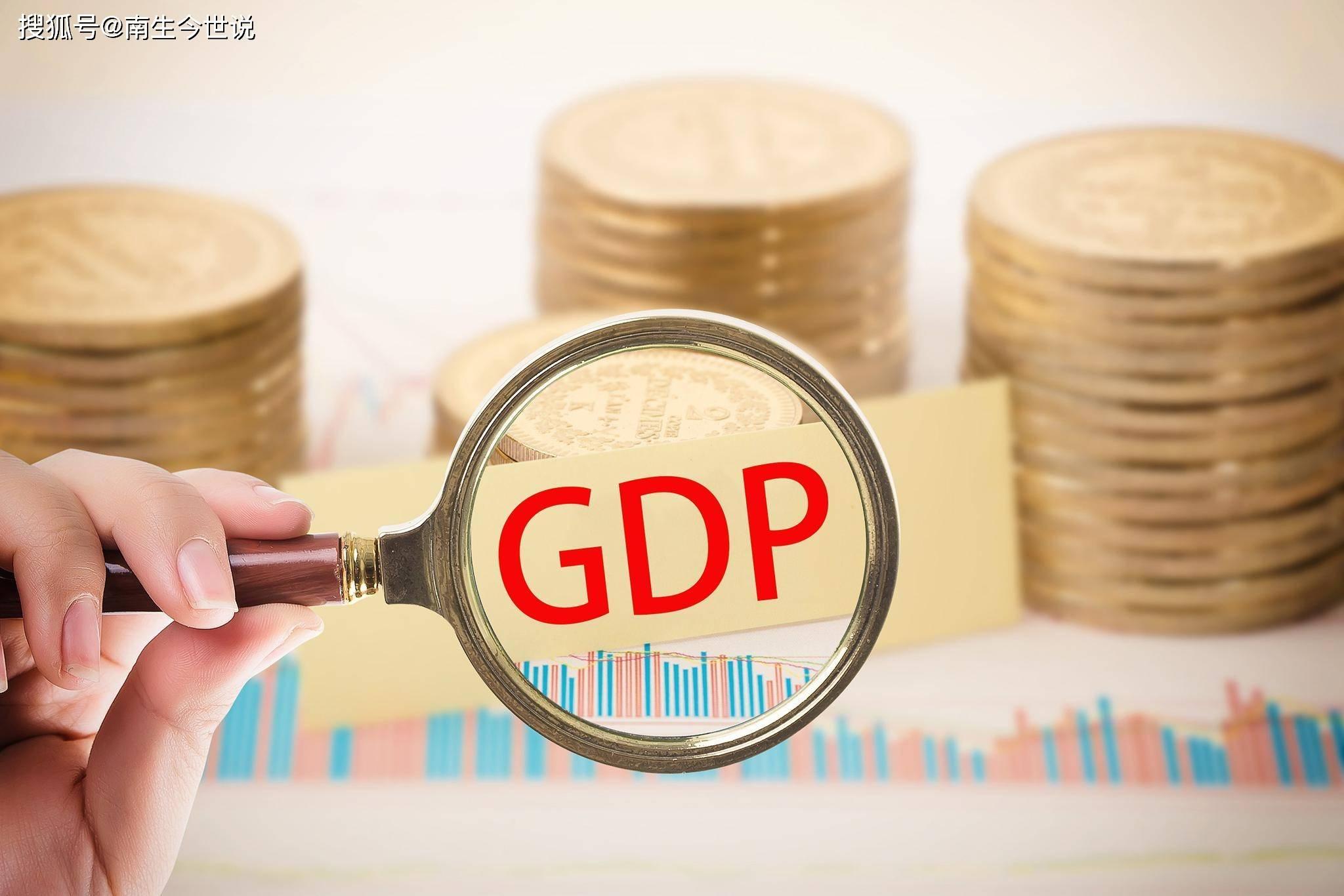 越南历年gdp_中国、越南历年GDP年度增长率比较