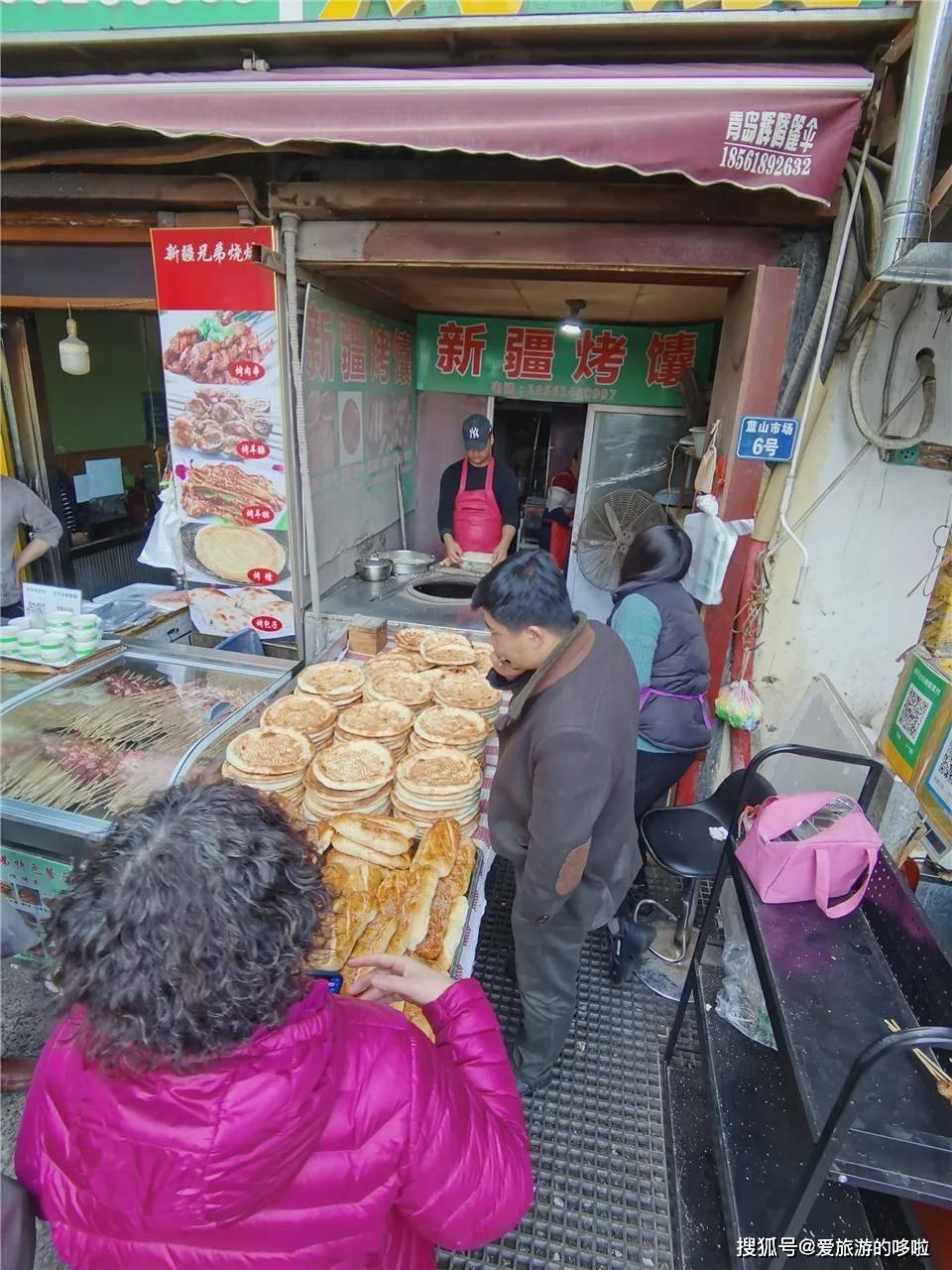 20块吃撑!青岛这条小吃街,羊肉串、烤包子…简直了!