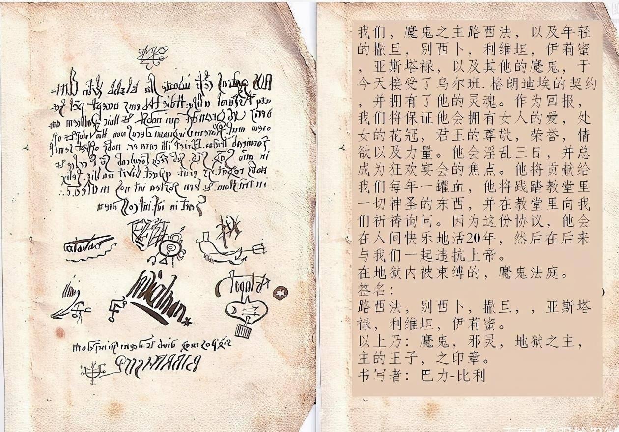 """汉字解读:""""赢,羸,嬴""""区别在哪?明白了古人的用心良苦  羸与赢有什么别"""